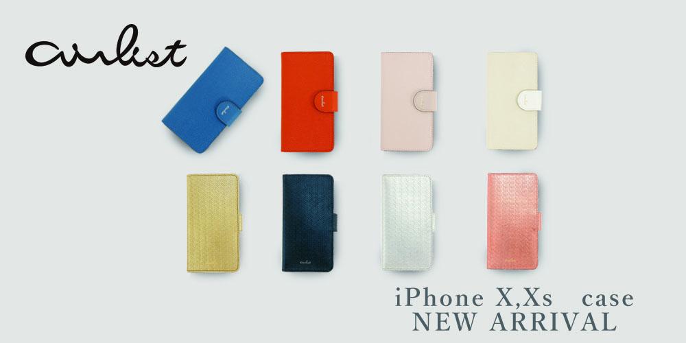 iphonecaseニューアライバル