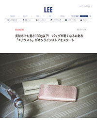 CLEE(11/14配信)