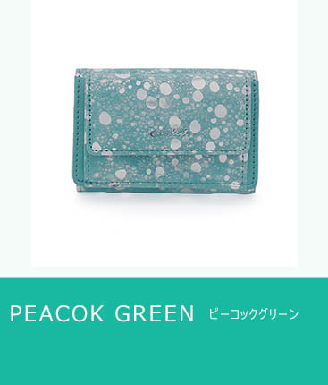 Peacockgreen財布