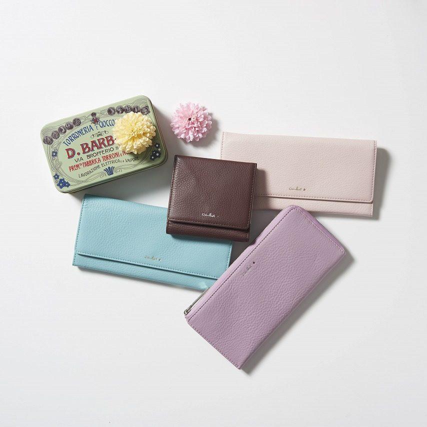 -Dragees(ドラジェ)-失くさないお財布