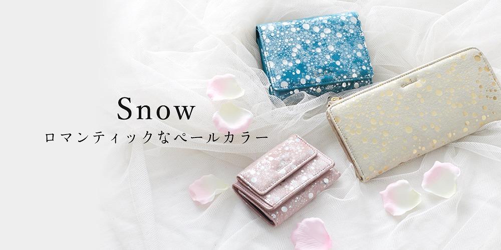 airlist エアリスト スノウ snow