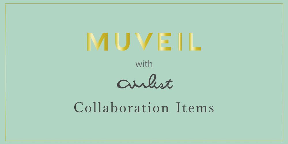 エアリスト MUVEIL collaboration コラボレーション コラボ airlist