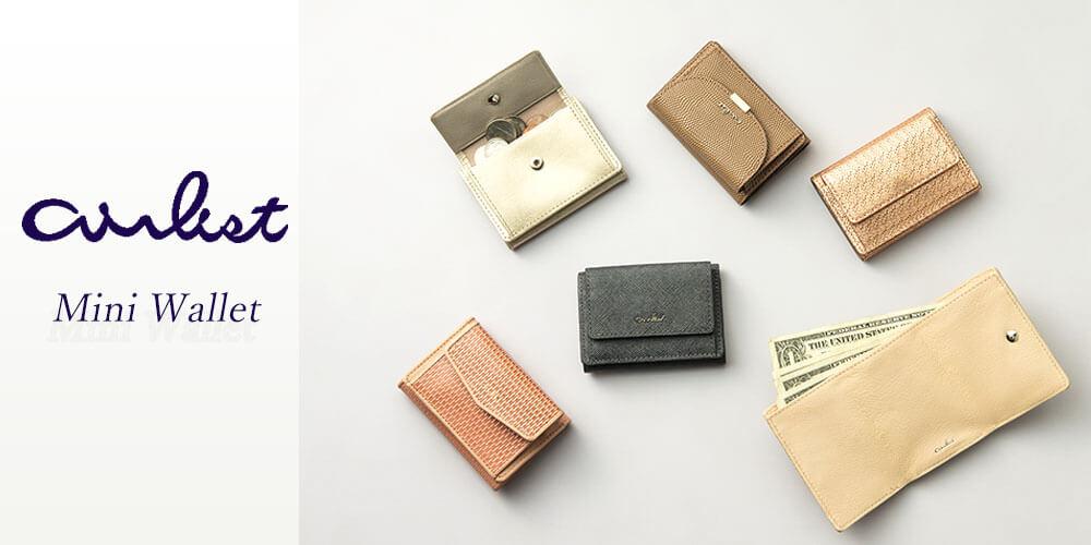 エアリスト ミニ財布 キャッシュレス コンパクト財布 財布 三つ折り財布