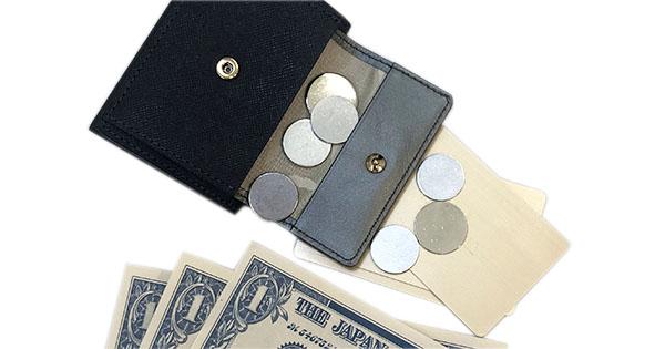 軽い財布エアリストの三つ折り財布