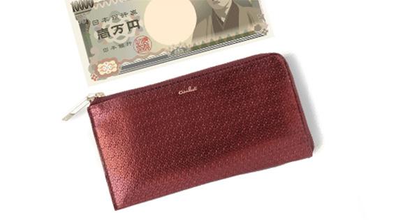 軽い財布エアリスト 一万円札がぴったり収納