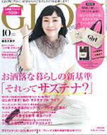 エアリスト トートバッグ 雑誌GLOW10月号 掲載商品